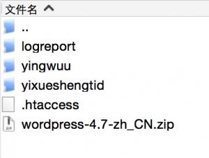 虚拟主机.htaccess文件